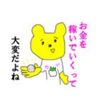 投資家くま☆だだ下がりベア相場(個別スタンプ:31)