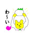 投資家くま☆だだ下がりベア相場(個別スタンプ:34)