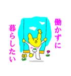 投資家くま☆だだ下がりベア相場(個別スタンプ:37)