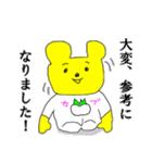 投資家くま☆だだ下がりベア相場(個別スタンプ:40)