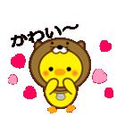 ぴよちゃんのラブラブ・ハートがいっぱい!!(個別スタンプ:05)