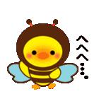 ぴよちゃんのラブラブ・ハートがいっぱい!!(個別スタンプ:11)