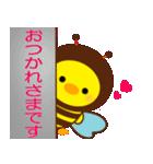 ぴよちゃんのラブラブ・ハートがいっぱい!!(個別スタンプ:13)