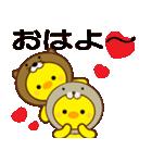 ぴよちゃんのラブラブ・ハートがいっぱい!!(個別スタンプ:15)