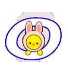 ぴよちゃんのラブラブ・ハートがいっぱい!!(個別スタンプ:26)