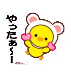 ぴよちゃんのラブラブ・ハートがいっぱい!!(個別スタンプ:34)