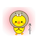 ぴよちゃんのラブラブ・ハートがいっぱい!!(個別スタンプ:37)