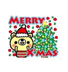 ほのぼのくまのクリスマス・お正月・成人式(個別スタンプ:01)
