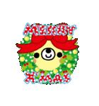 ほのぼのくまのクリスマス・お正月・成人式(個別スタンプ:02)