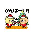 ほのぼのくまのクリスマス・お正月・成人式(個別スタンプ:03)