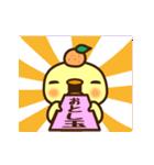 お正月キュートに動く♡ひなポヨスタンプ(個別スタンプ:04)