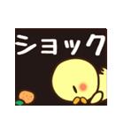 お正月キュートに動く♡ひなポヨスタンプ(個別スタンプ:09)