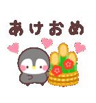 メッセージぺんぎん❤️年間行事&おめでとう(個別スタンプ:01)