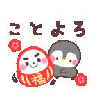 メッセージぺんぎん❤️年間行事&おめでとう(個別スタンプ:02)