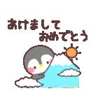 メッセージぺんぎん❤️年間行事&おめでとう(個別スタンプ:03)