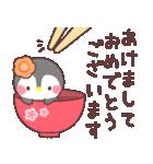 メッセージぺんぎん❤️年間行事&おめでとう(個別スタンプ:04)