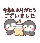 メッセージぺんぎん❤️年間行事&おめでとう(個別スタンプ:06)