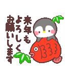 メッセージぺんぎん❤️年間行事&おめでとう(個別スタンプ:07)