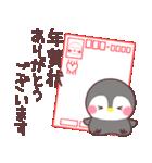 メッセージぺんぎん❤️年間行事&おめでとう(個別スタンプ:08)