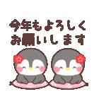 メッセージぺんぎん❤️年間行事&おめでとう(個別スタンプ:10)
