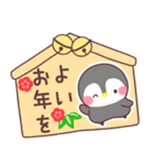 メッセージぺんぎん❤️年間行事&おめでとう(個別スタンプ:13)
