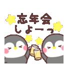 メッセージぺんぎん❤️年間行事&おめでとう(個別スタンプ:14)