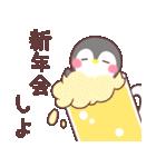 メッセージぺんぎん❤️年間行事&おめでとう(個別スタンプ:15)