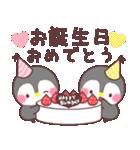 メッセージぺんぎん❤️年間行事&おめでとう(個別スタンプ:23)