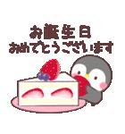 メッセージぺんぎん❤️年間行事&おめでとう(個別スタンプ:24)