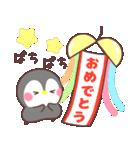 メッセージぺんぎん❤️年間行事&おめでとう(個別スタンプ:25)