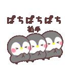 メッセージぺんぎん❤️年間行事&おめでとう(個別スタンプ:27)