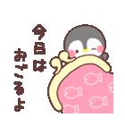 メッセージぺんぎん❤️年間行事&おめでとう(個別スタンプ:28)