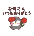 メッセージぺんぎん❤️年間行事&おめでとう(個別スタンプ:29)