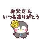メッセージぺんぎん❤️年間行事&おめでとう(個別スタンプ:30)