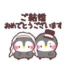 メッセージぺんぎん❤️年間行事&おめでとう(個別スタンプ:31)