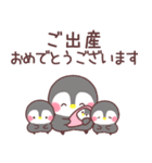 メッセージぺんぎん❤️年間行事&おめでとう(個別スタンプ:32)