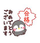 メッセージぺんぎん❤️年間行事&おめでとう(個別スタンプ:37)