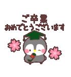 メッセージぺんぎん❤️年間行事&おめでとう(個別スタンプ:38)