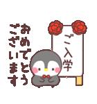 メッセージぺんぎん❤️年間行事&おめでとう(個別スタンプ:39)