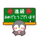 メッセージぺんぎん❤️年間行事&おめでとう(個別スタンプ:40)