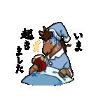 お馬さんスタンプ(個別スタンプ:01)