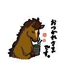 お馬さんスタンプ(個別スタンプ:02)