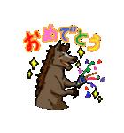 お馬さんスタンプ(個別スタンプ:05)