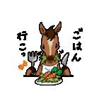 お馬さんスタンプ(個別スタンプ:08)
