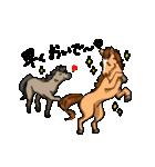 お馬さんスタンプ(個別スタンプ:09)