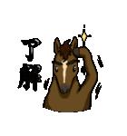 お馬さんスタンプ(個別スタンプ:13)