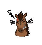 お馬さんスタンプ(個別スタンプ:14)