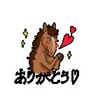 お馬さんスタンプ(個別スタンプ:15)