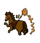 お馬さんスタンプ(個別スタンプ:22)