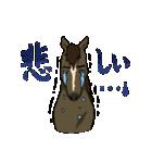 お馬さんスタンプ(個別スタンプ:23)